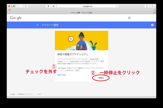 googleweb2